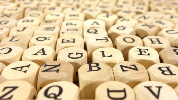 Lettres sur les cubes en bois. - Sputnik France