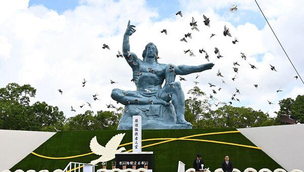 une cérémonie de commémoration des victimes du bombardement nucléaire de la ville de Nagasaki - Sputnik France