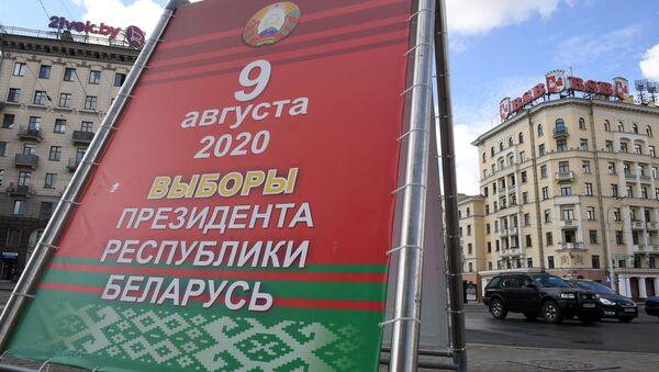 Biélorussie - Sputnik France