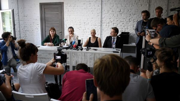 L'équipe de la candidate Svetlana Tikhanovskaïa  - Sputnik France