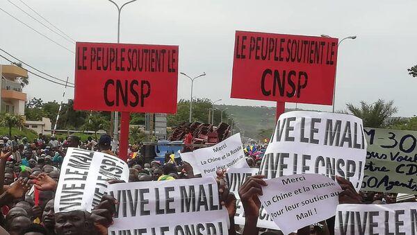 Manifestants à Bamako - Sputnik France