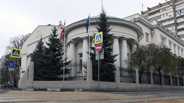 L'ambassade autrichienne à Moscou - Sputnik France