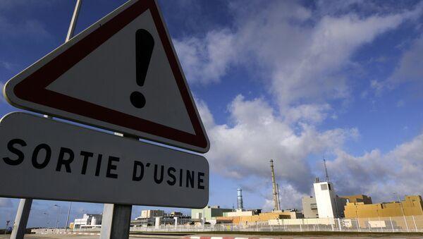 Unité de retraitement de déchets nucléaires  - Sputnik France