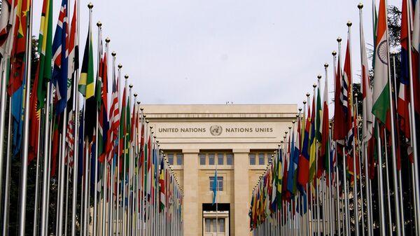 Palais des nations - Sputnik France