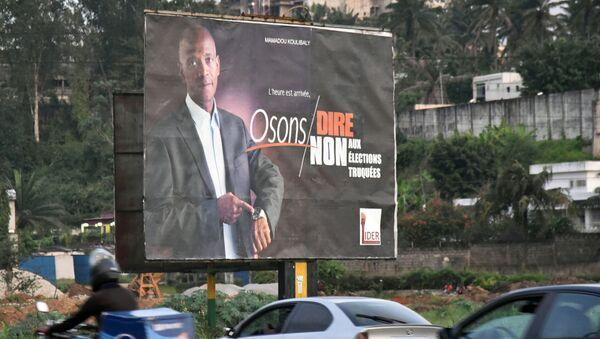 L'affiche du candidat à la présidentielle ivoirienne Mamadou Koulibaly de 2015 - Sputnik France