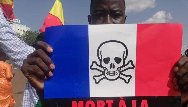 Manifestation du 22 septembre 2020, Bamako, Mali  - Sputnik France