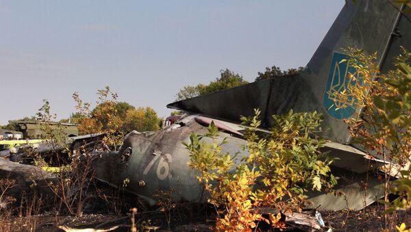 Crash de l'avion de transport militaire An-26 dans la région ukrainienne de Kharkov - Sputnik France