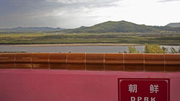 La Corée du Nord vue depuis le territoire chinois (archive photo) - Sputnik France