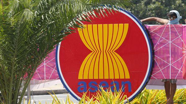 Логотип ASEAN - Sputnik France