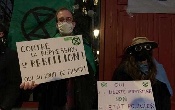 Manifestation contre la loi de sécurité globale à Paris, le 17 novembre - Sputnik France