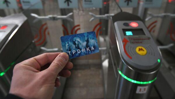 Carte de transport Troïka - Sputnik France