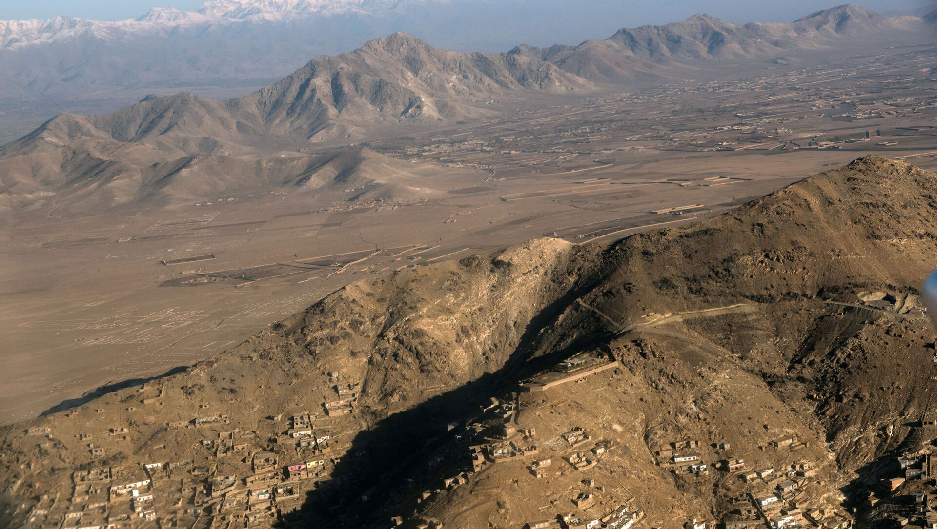 Afghanistan, vue sur Kaboul - Sputnik France, 1920, 01.08.2021
