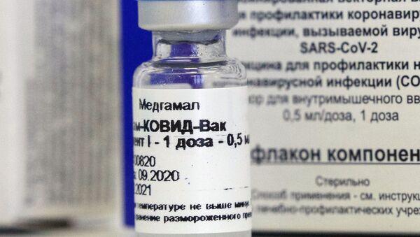 Vaccin GamCovidVac (Spoutnik V) - Sputnik France
