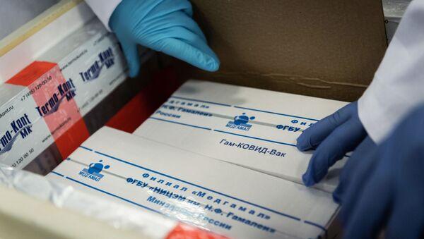 Des échantillons du vaccin russe Spoutnik V arrivent en Hongrie - Sputnik France