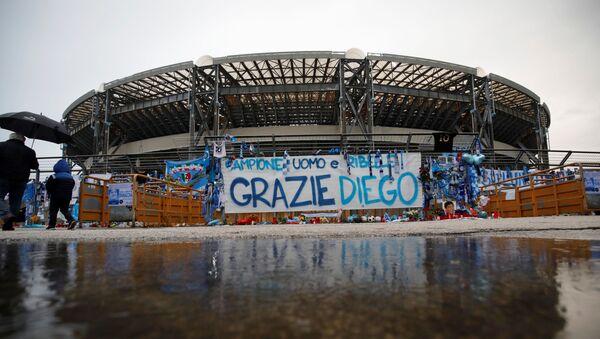 Le stade San Paolo de Naples (archives) - Sputnik France