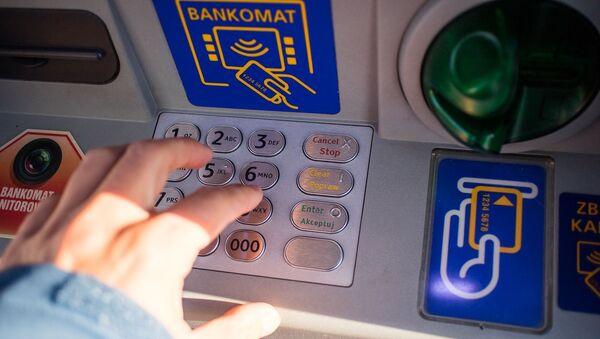 Un distributeur automatique  - Sputnik France