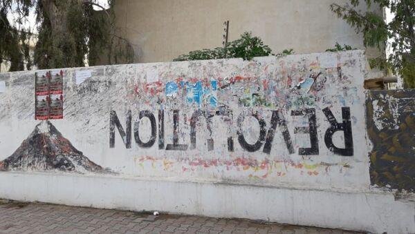 Graffiti sur le boulevard Mohamed Bouazizi, au centre-ville de Sidi Bouzid.  - Sputnik France