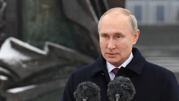 Vladimir Poutine au siège du Service de renseignement extérieur (SVR) russe - Sputnik France