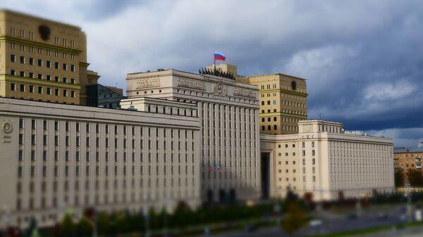 Le bâtiment du ministère russe de la Défense - Sputnik France