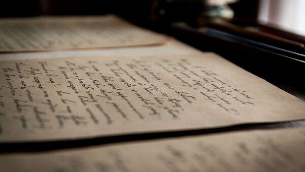 Une lettre écrite à la main. Image d'illustration - Sputnik France