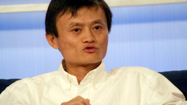 Jack Ma - Sputnik France