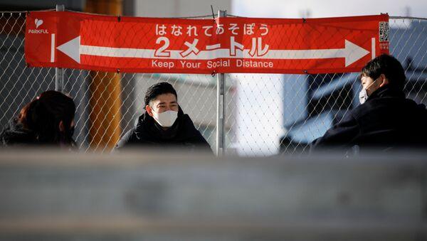 Épidémie de Covid-19 au Japon (archive photo) - Sputnik France