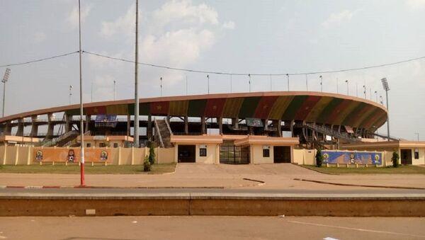 Le stade omnisports Ahmadou Ahidjo à Yaoundé - Sputnik France