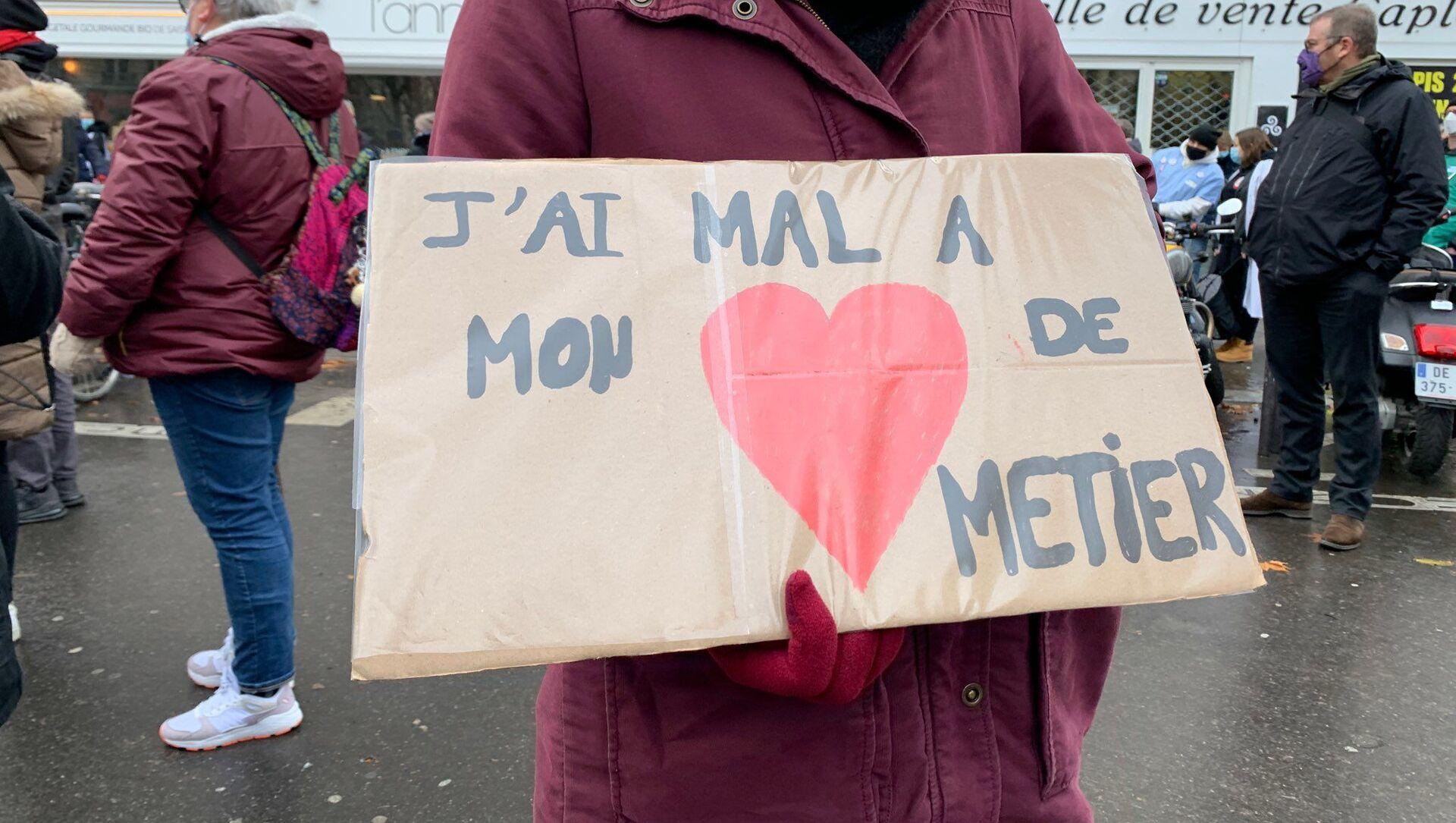 Manifestation des soignants à Paris à côté du ministère de la Santé, le 21 janvier 2021 - Sputnik France, 1920, 18.09.2021