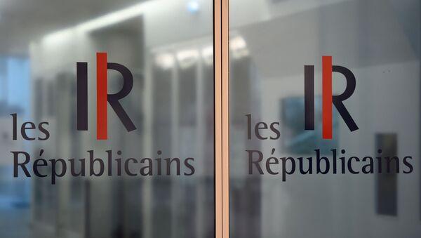 Logo du parti Les Républicains - Sputnik France