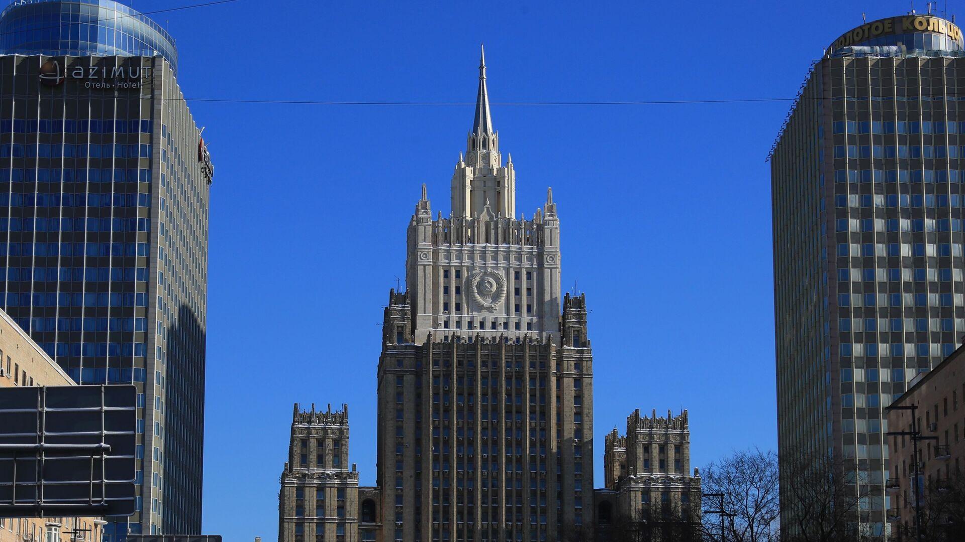 Le ministère russe des Affaires étrangères - Sputnik France, 1920, 10.09.2021