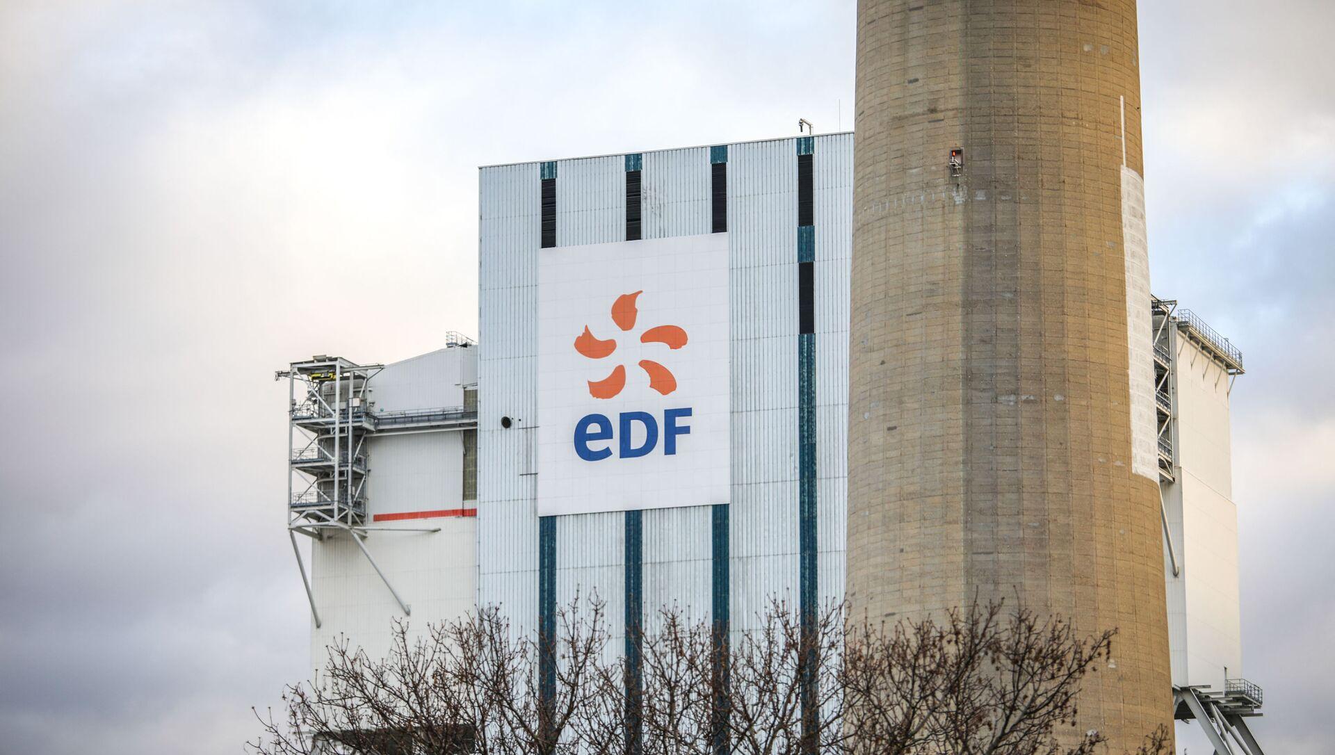 Le géant énergétique français EDF - Sputnik France, 1920, 17.02.2021