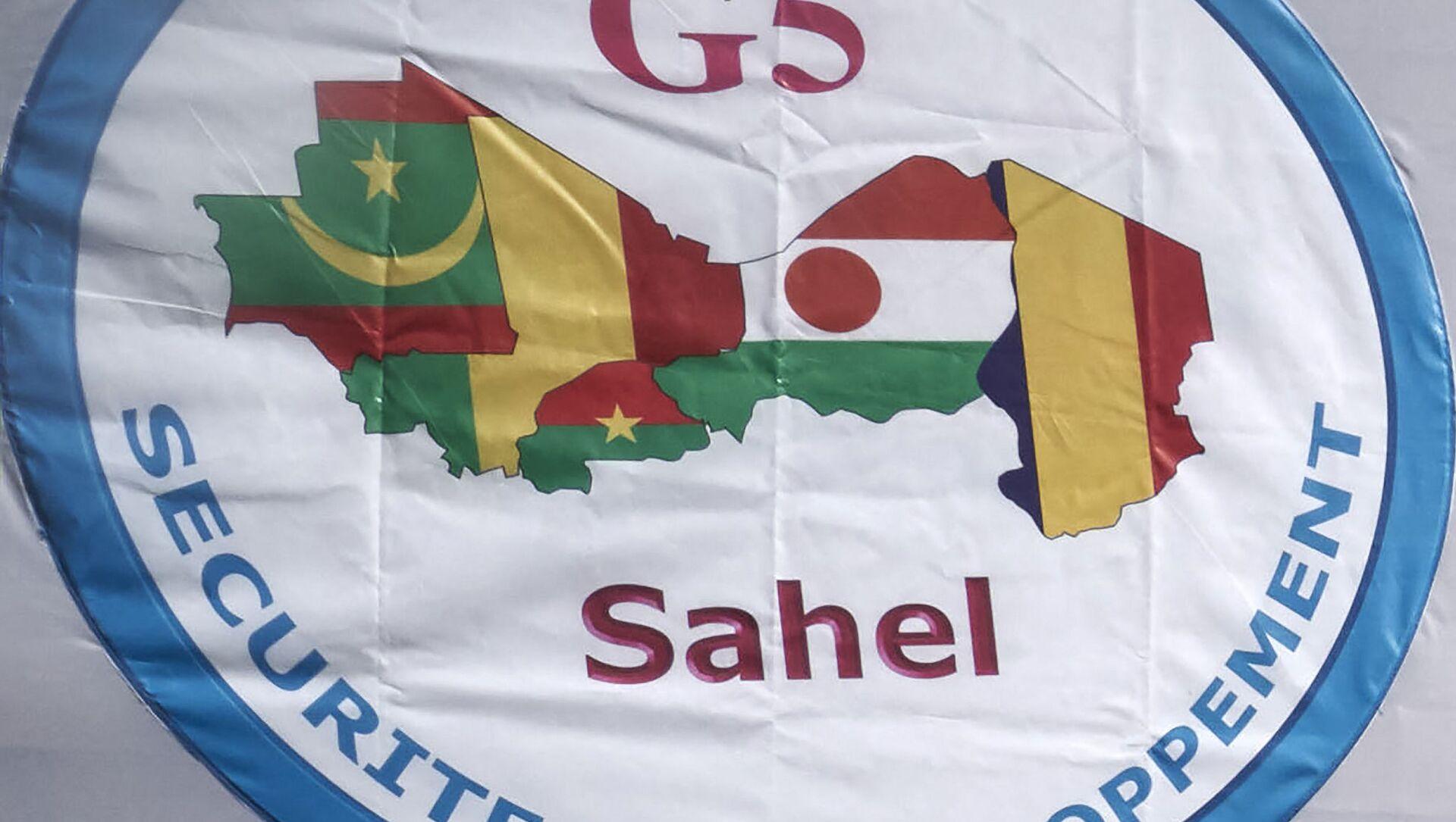 Le drapeau G5 Sahel - Sputnik France, 1920, 18.02.2021