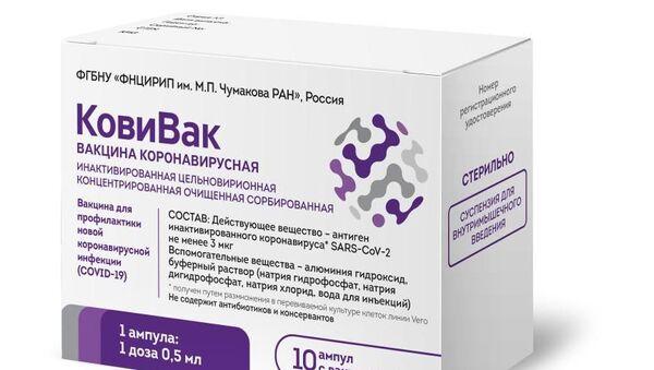 CoviVac, un troisième vaccin russe contre le coronavirus - Sputnik France