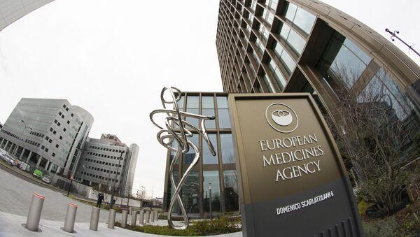 L'Agence européenne des médicaments (EMA)  - Sputnik France