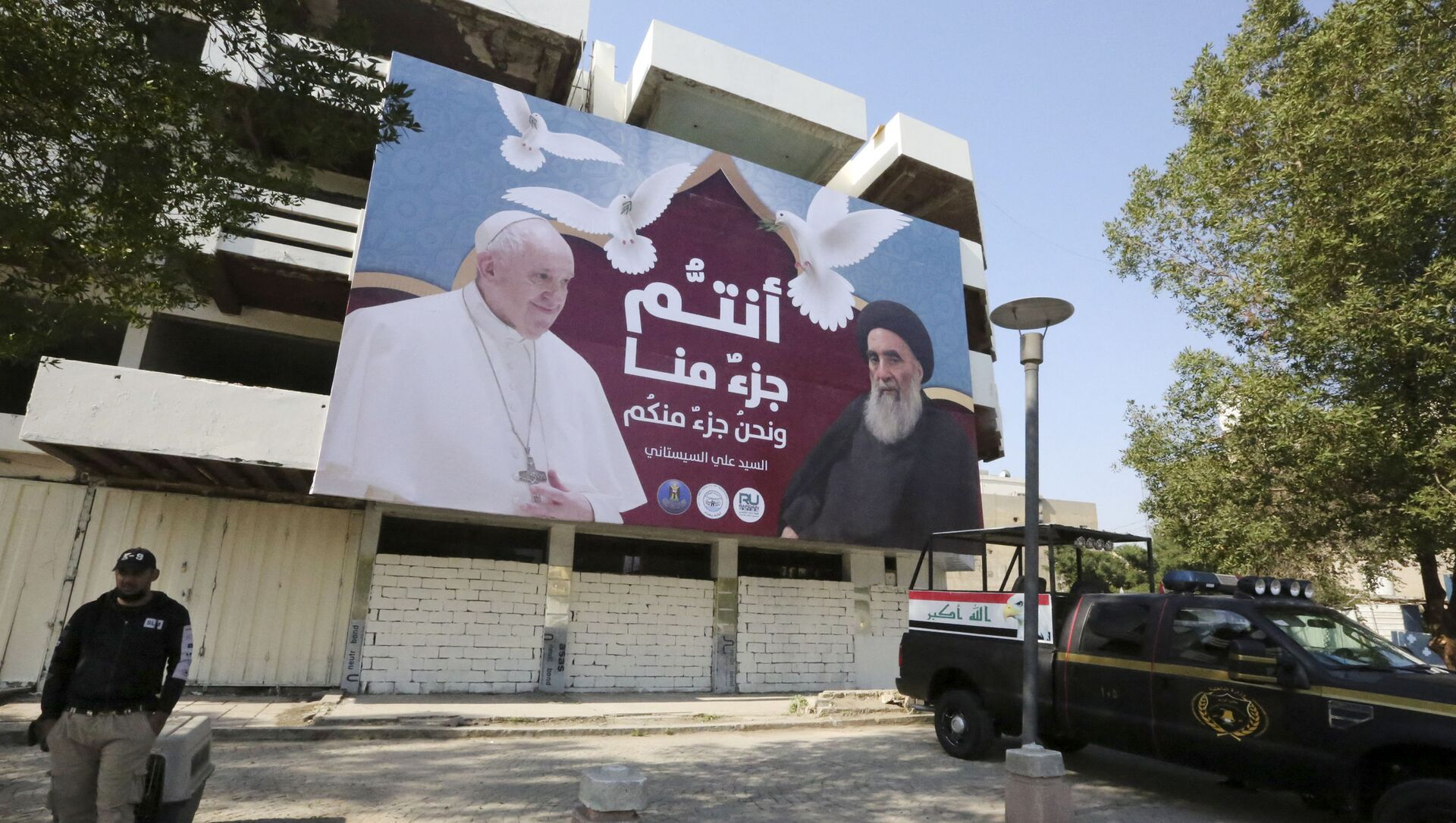 A giant billboard bears portraits of Pope Francis and Grand Ayatollah Ali Sistani in Baghdad on March 3, 2021 - Sputnik France, 1920, 06.03.2021