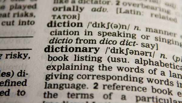 Un dictionnaire - Sputnik France