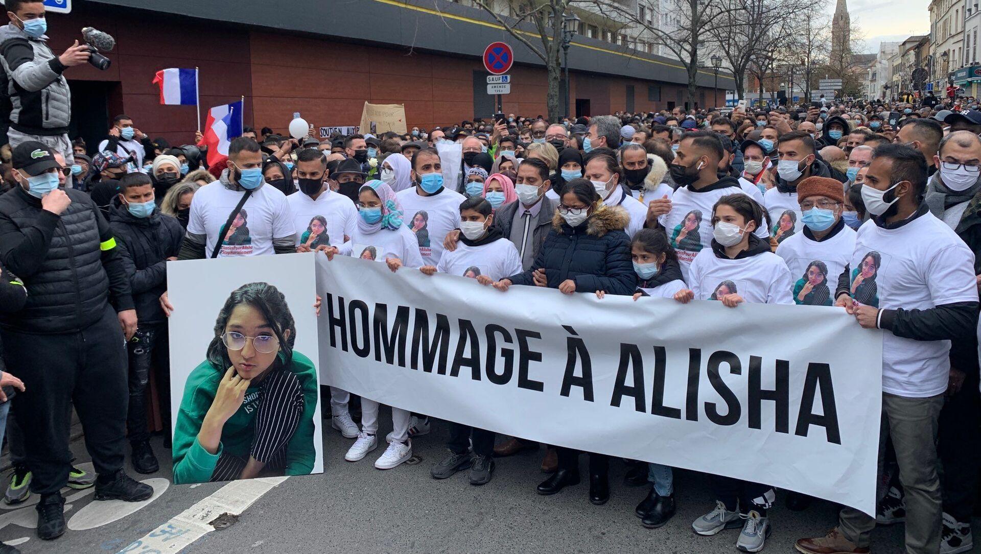 Une marche blanche a lieu ce dimanche à Argenteuil en mémoire d'Alisha - Sputnik France, 1920, 14.03.2021
