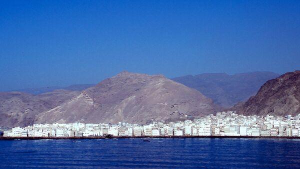 Une ville yéménite (archive photo) - Sputnik France