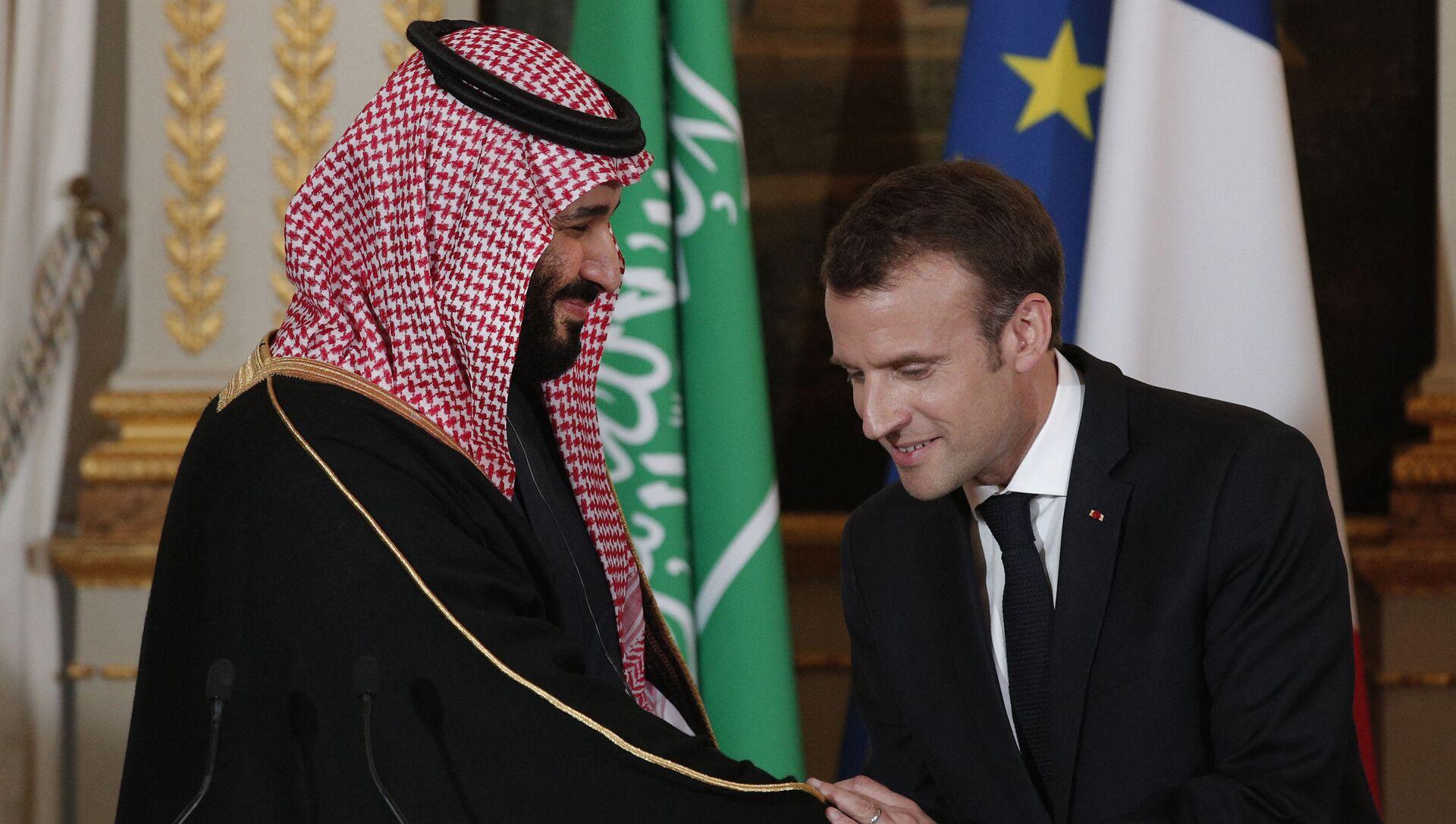 Conférence de presse conjointe d'Emmanuel Macron et Mohamed Ben Salmane - Sputnik France, 1920, 17.03.2021