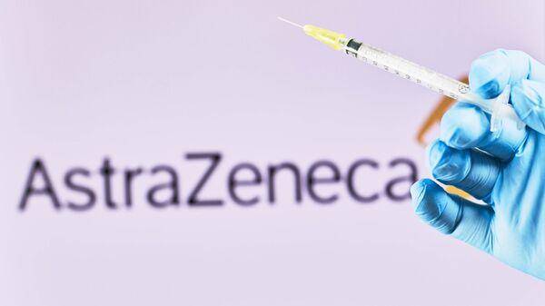 Vaccin d'AstraZeneca (image d'illustration) - Sputnik France