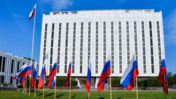 L'ambassade de Russie aux États-Unis - Sputnik France