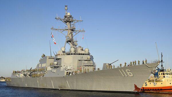 l'USS Thomas Hudner - Sputnik France