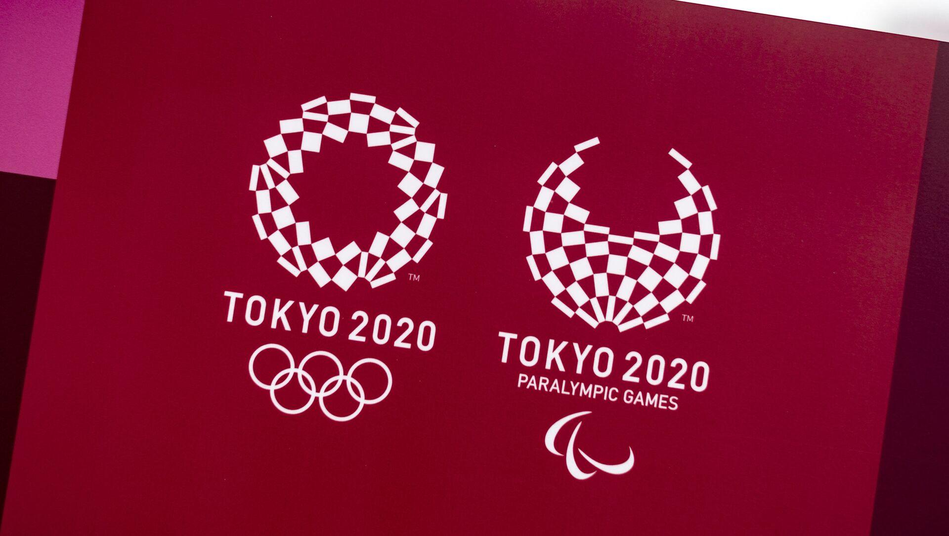 Jeux olympiques de Tokyo - Sputnik France, 1920, 22.03.2021