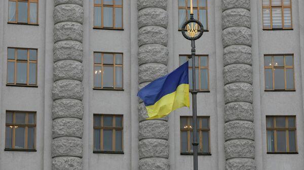 Le drapeau ukrainien (photo d'archives) - Sputnik France
