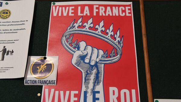 Logo de l'Action Françase  - Sputnik France