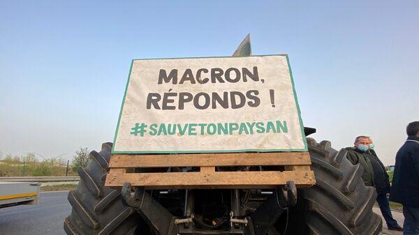 Étampes: blocage d'un rond-point par les agriculteurs, 2 avril 2021 - Sputnik France
