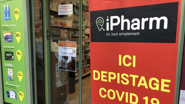 Une pharmacie à Paris - Sputnik France