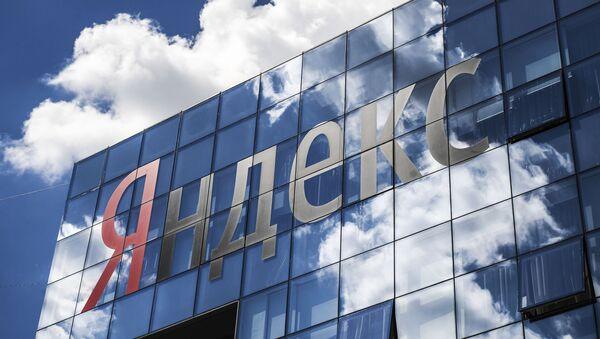 Les locaux de Yandex à Moscou - Sputnik France