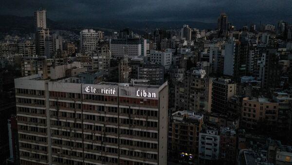 Une vue de Beyrouth plongé dans l'obsurité suite à une panne d'électricité, le 3 avril 2021 - Sputnik France