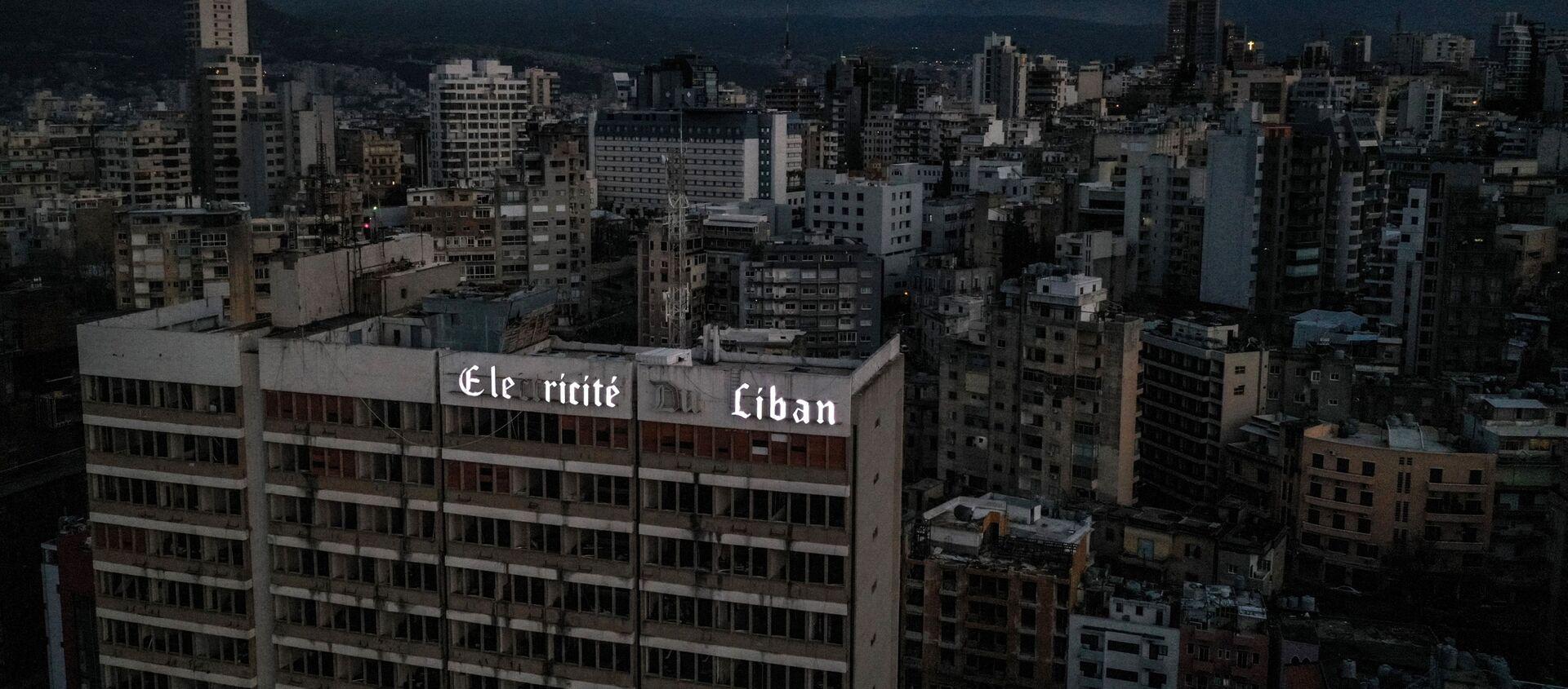 Une vue de Beyrouth plongé dans l'obsurité suite à une panne d'électricité, le 3 avril 2021 - Sputnik France, 1920, 26.07.2021